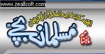 musalman bachay