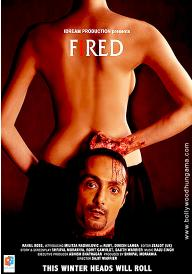 Fired (2012)