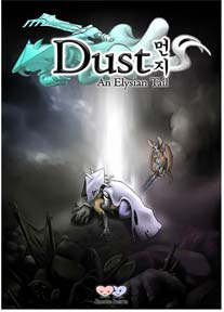Dust: An Elysian Tail Download for PC