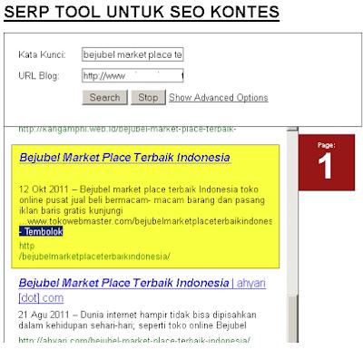 SERP SEO Tool