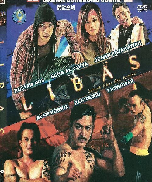 """Filem """"LIBAS"""" Full Movie"""