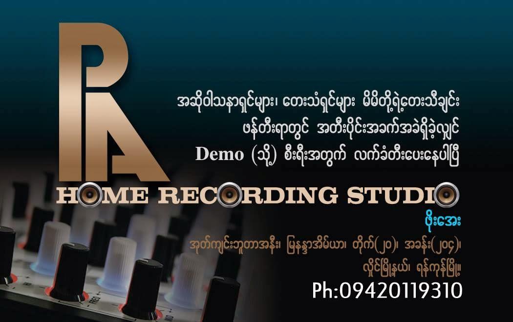PA Home Recording Studio