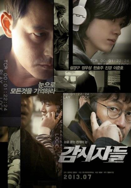 cine asiatico cold eyes