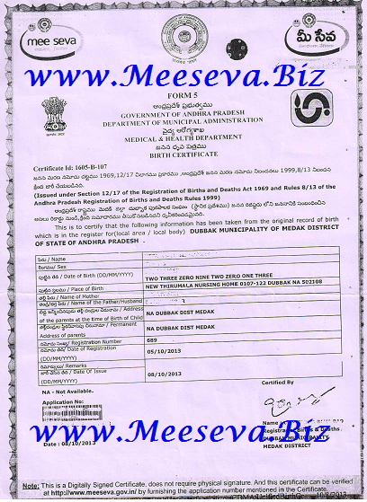 Form new application for birth certificate meeseva application for birth certificate meeseva yadclub