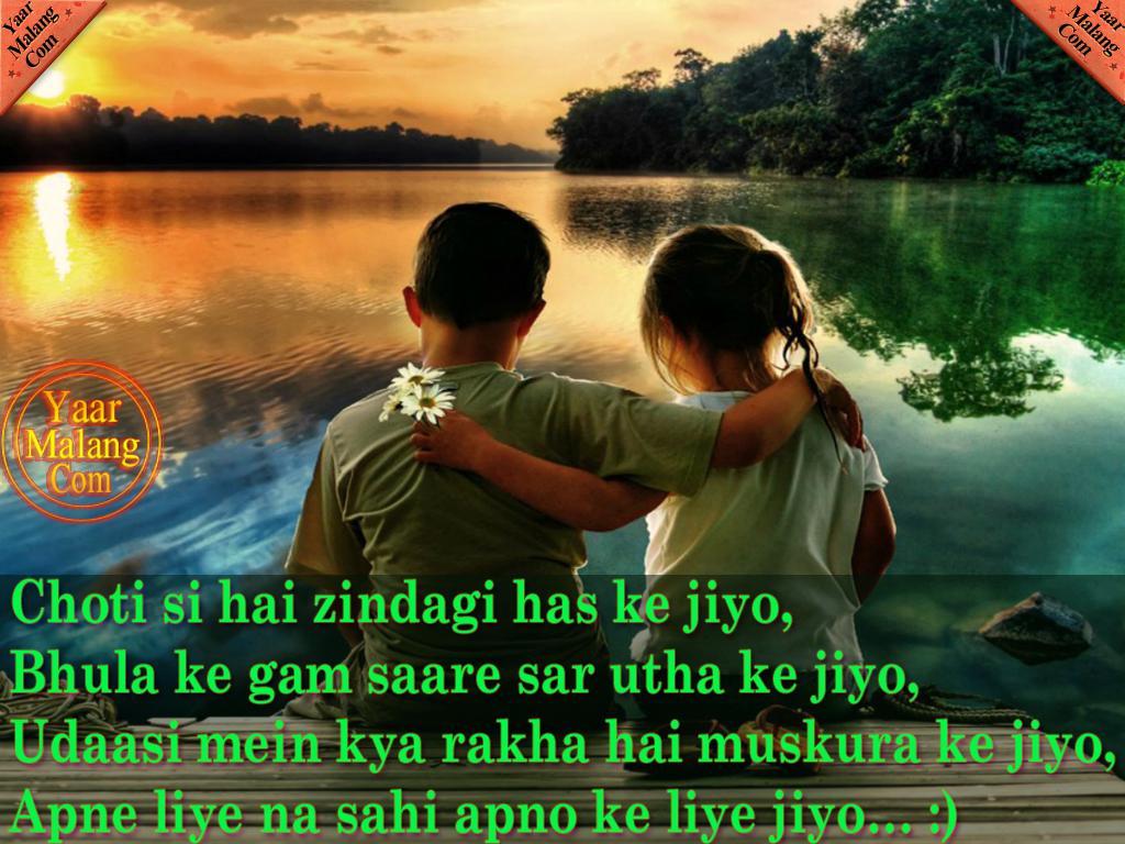 hindi inspiring sms hindi motivational quotes hd