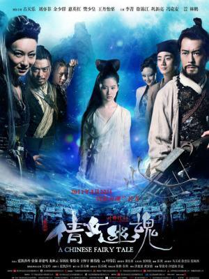 Thiện Nữ U Hồn - A Chinese Ghost Story (2011)