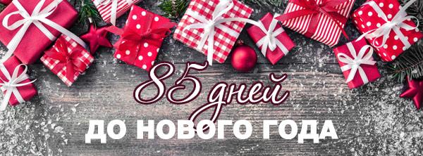 Новогодний отпуск по будничным ценам и идеи для дальновидных и экономных! | Christmas vacation