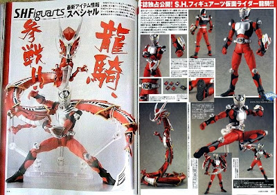 SH FiguArts Kamen Rider Ryuki & Dragredder Set Revealed!