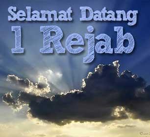 bulan Rejab dan Syaaban dan sampaikan (hayat) kami kepada bulan
