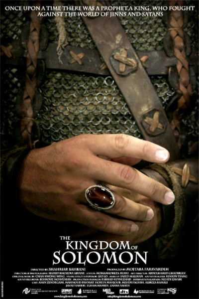 Watch The Kingdom of Solomon Online Free 2010 Putlocker