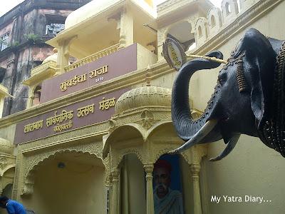 Lalbaug sarvajanik utsav madal, Ganesh Galli Ganpati Pandal in Mumbai