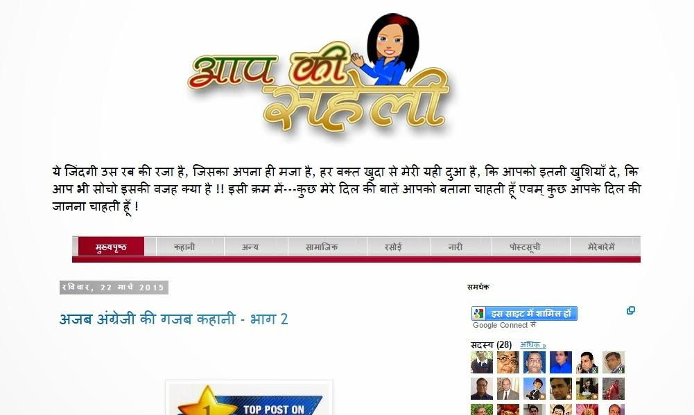 jyoti-dehliwal-blog