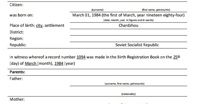 birth certificate translation template uscis - russian translation blog how to translate russian birth