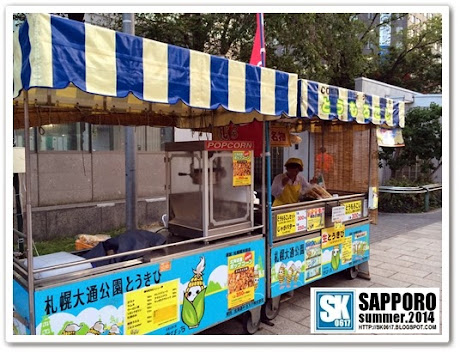 Sapporo Japan - Stalls selling steamed and grilled sweet corn in Odori Park