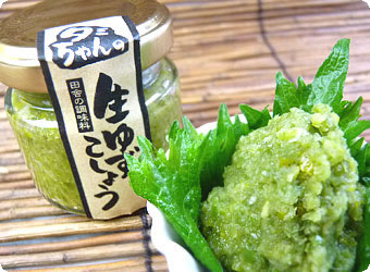 high quality authentic green Yuzu citrus kosho hot chili pepper paste seasoning
