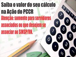 Cálculo PCCR