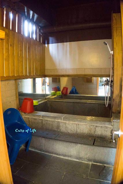 Day 2: Beitou hot spring 第二天:北投温泉
