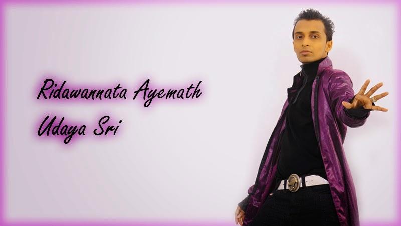 Ridawannata ayemath lyrics