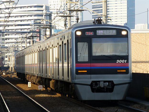 京浜急行電鉄 緑のエアポート快特 羽田空港行き 3000形