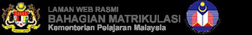 http://1.bp.blogspot.com/-TYcOMyaUTR8/TXCehNduDaI/AAAAAAAAItw/kUHTbTkmjdE/s1600/logo_matrikulasi.png