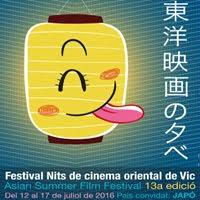 Nits de Cinema Oriental 2016