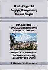 ITALIA 2014 EDIZIONI UNIVERSUM
