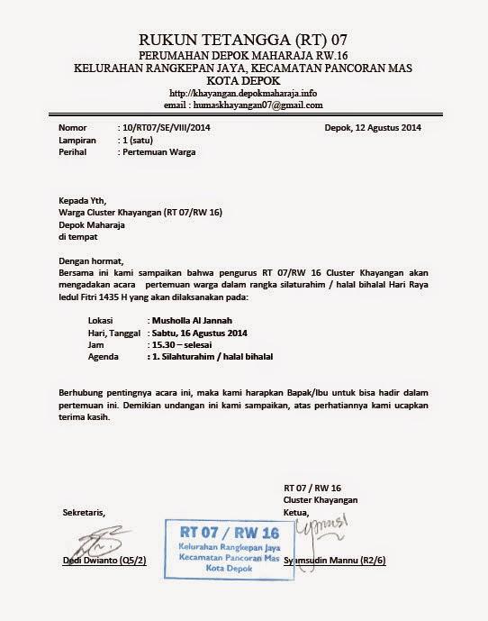 Undangan Halal Bihalal Depok Maharaja Cluster Khayangan