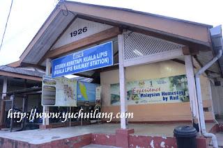Stesen Kereta Api Kuala Lipis