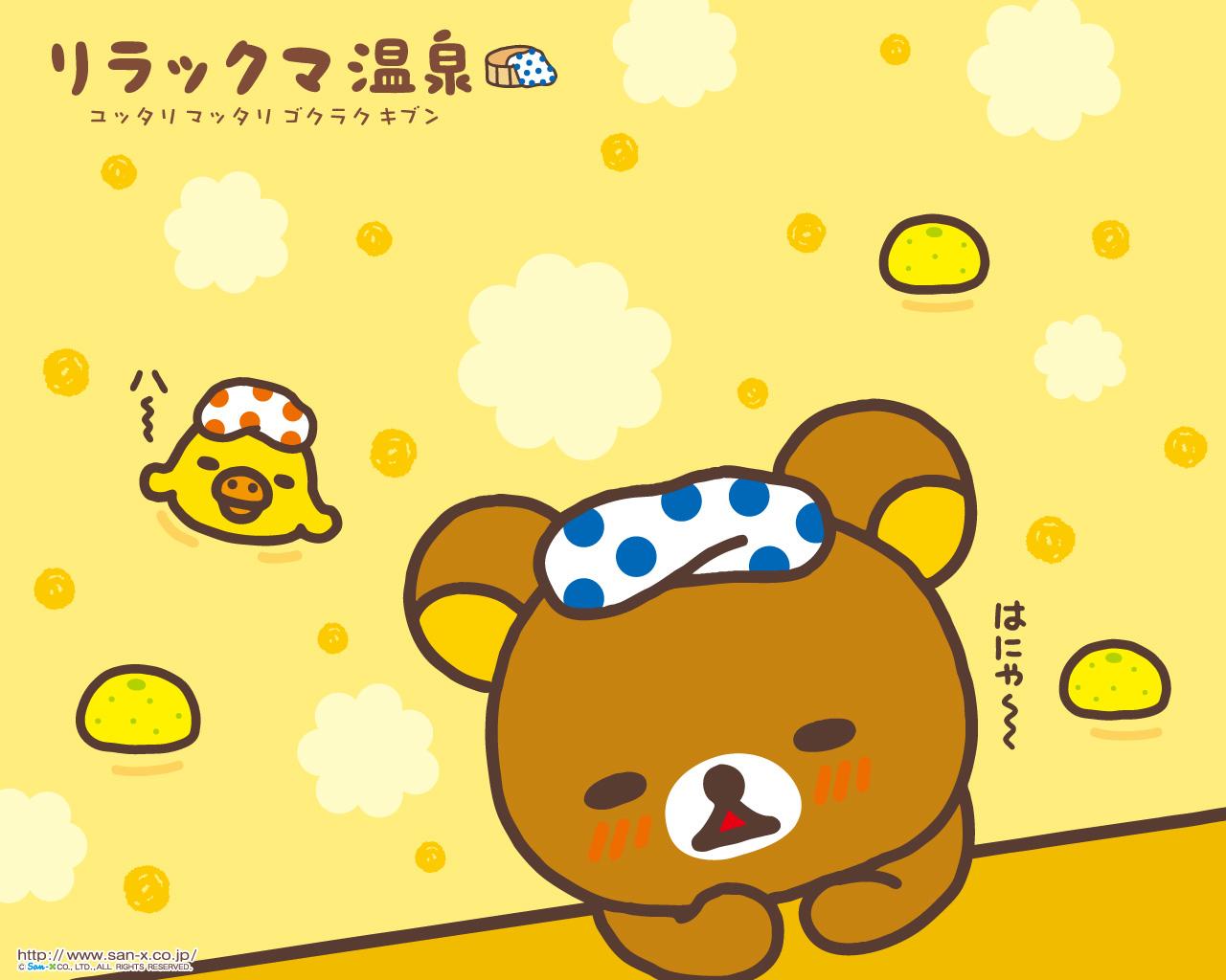 http://1.bp.blogspot.com/-TZ-z6Q_SazI/TcOJ-p4BDcI/AAAAAAAAAeA/Ks03bsRIARI/s1600/onsen.jpg