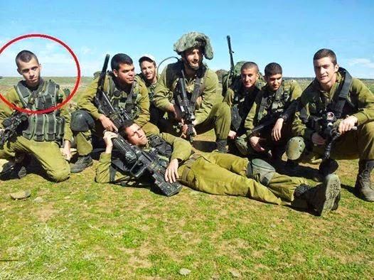 """الجندي الأسير """"شاؤول آرون"""" مادة للسخرية عبر فيسبوك وتويتر"""
