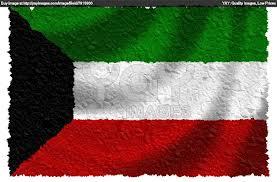 Forex kuwait news broker