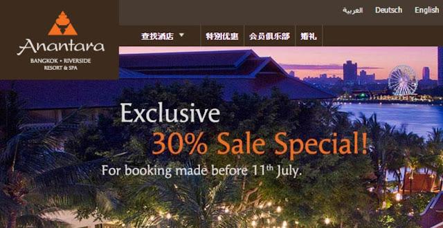 又搶【曼谷酒店】 Anantara 安娜塔拉酒店「限時2日」7折優惠,優惠至7月11日晚上12時前。