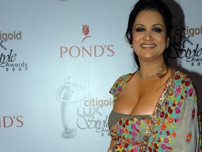 Bushra Ansari Pashto Pakistani sexy actress picture