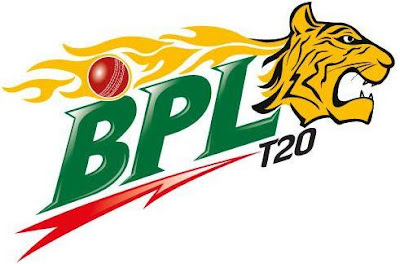 BPL:T20 2012 Bangladeshi Premier League Official logo