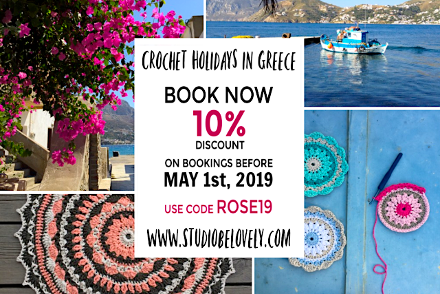 CROCHET HOLIDAY IN GREECE