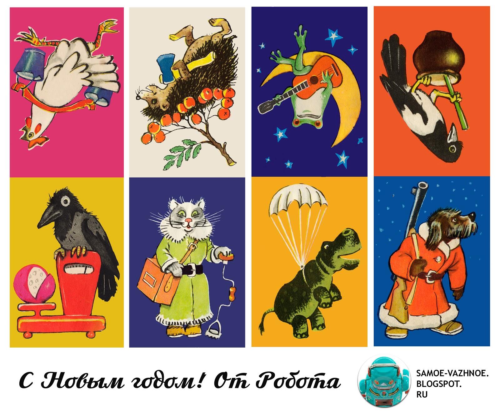 Ёлочные флажки СССР сделать своими руками