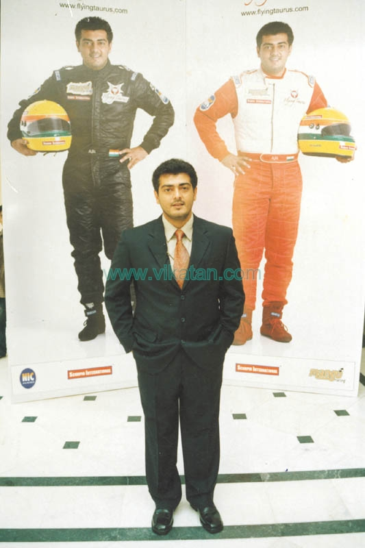 Ajith Kumar's Exclusive Unseen Pictures 4