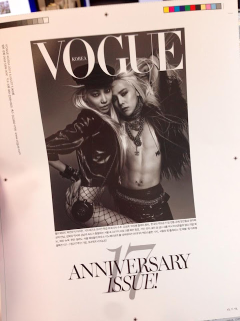 g-dragon soo joo vogue korea 17th anniv preview 130717