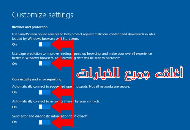 http://1.bp.blogspot.com/-T_3LOBGISVg/VfBIbQJHYzI/AAAAAAAABsQ/rdud9DF_CnA/s1600/Windows10Privacy-1.jpg