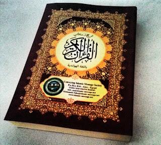 عاجل: نحتاج الدعم لطباعة 100 ألف نسخة من القرآن بالهولندية │ القرآن الكريم مجانا لكل هولندي