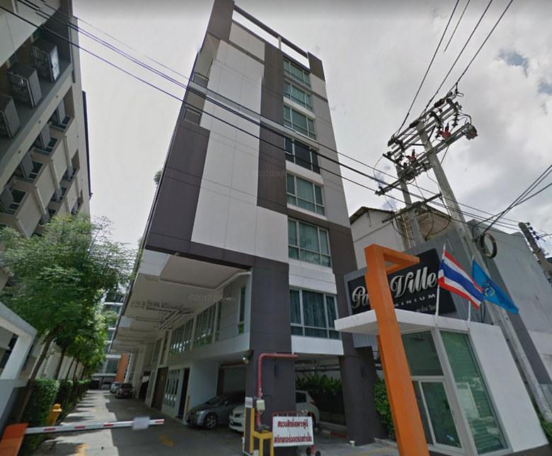 Pano Ville Condominium
