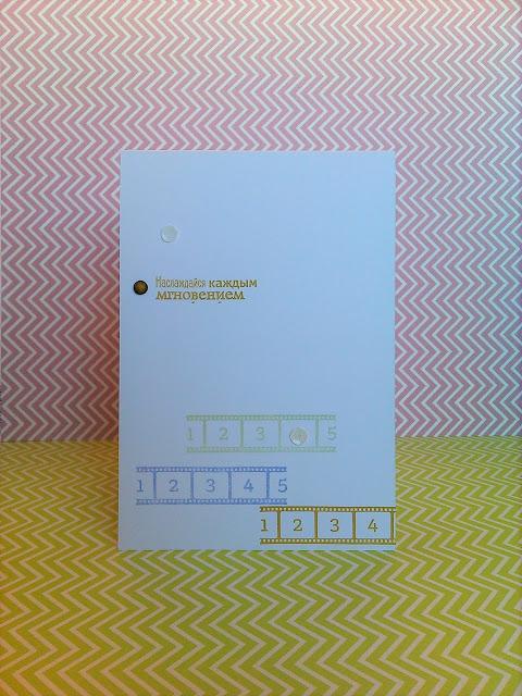 Открытка своими руками с помощью штампов. CAS-card with stamping.
