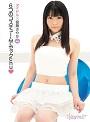 6 Costume Sex Chu Sayaka Otonashi