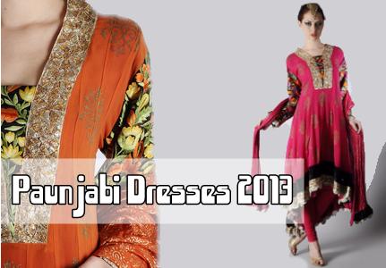 Punjabi Salwar Kameez 2013-14 | Latest Punjabi Salwar Designs - New ...