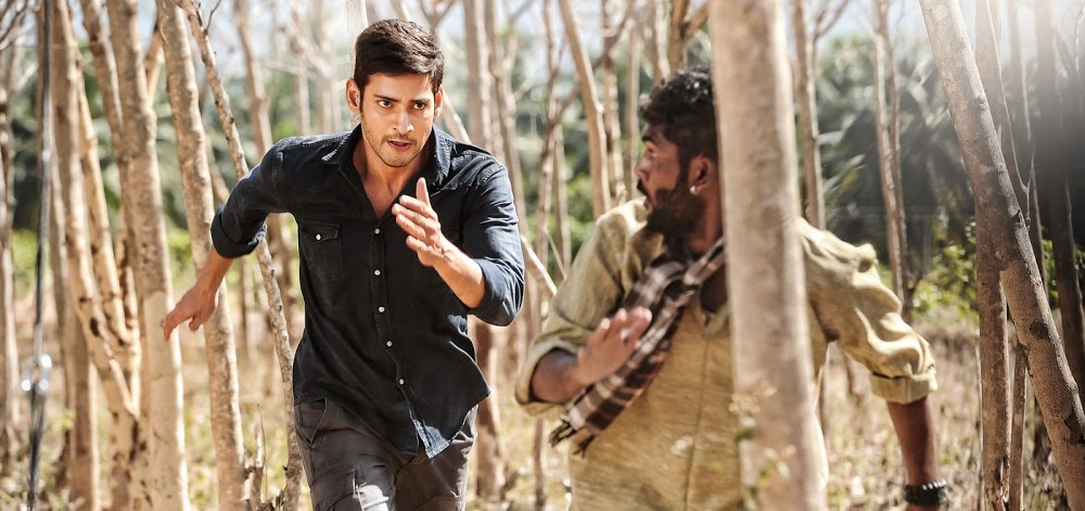Srimanthudu Movie New Stills | Mahesh Babu | Sruthi Hassan