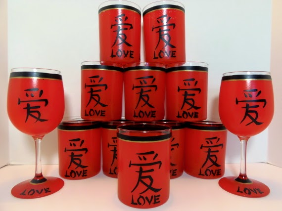 Love and Family Chinese New Year painted glasses