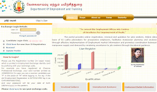 Tamil Nadu Employment Exchnage