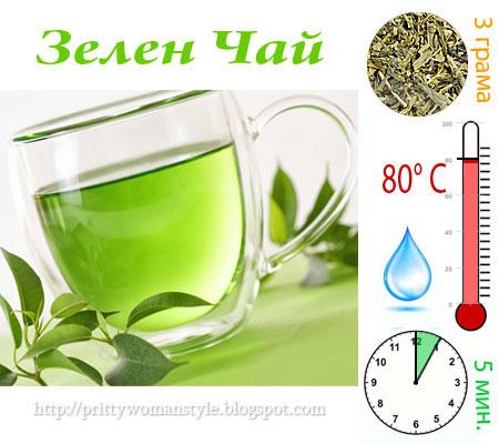 Как да приготвим зелен чай и полезни свойства на зеления чай