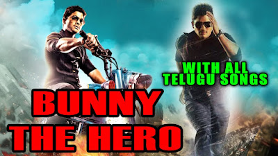 Poster Of Bunny The Hero Full Movie in Hindi HD Free download Watch Online 720P HD