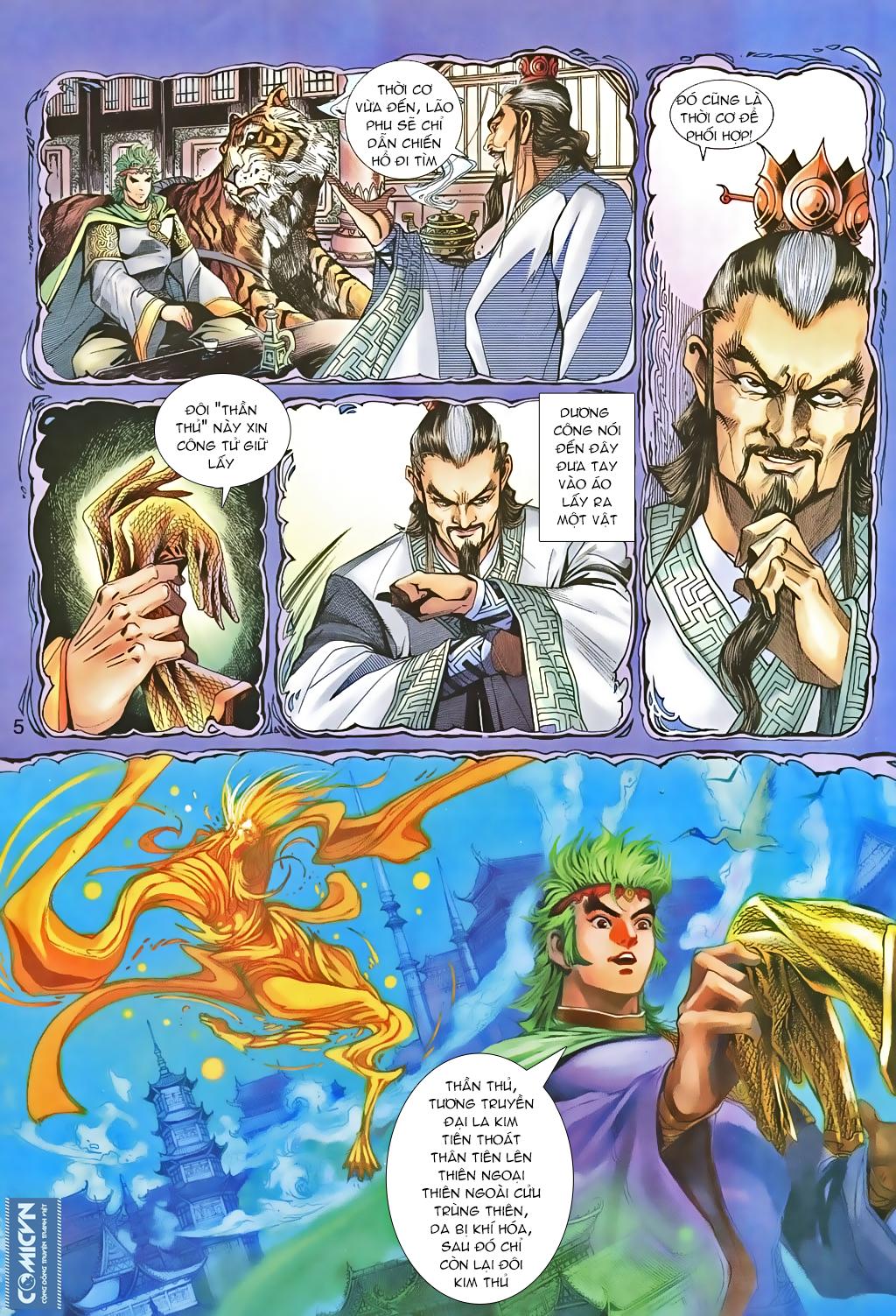 Thần binh huyền kỳ 3 - 3.5 tập 81 - 4